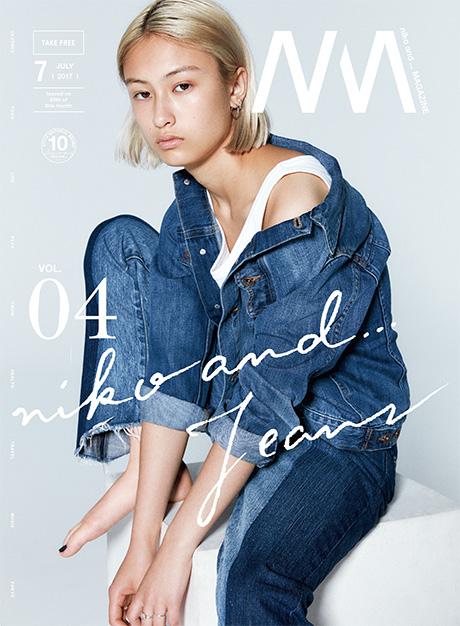 niko and magazine 07