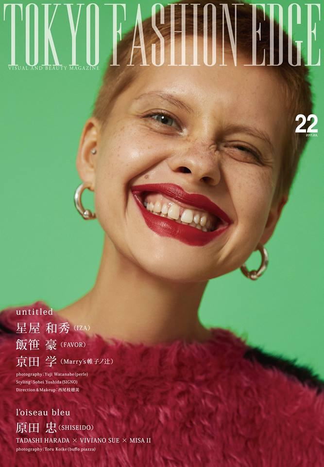 Tokyo Fashion Edge vol.22