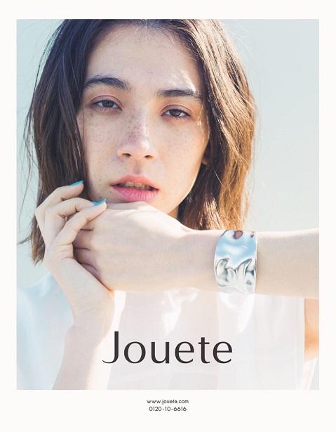 JOUETE_HP